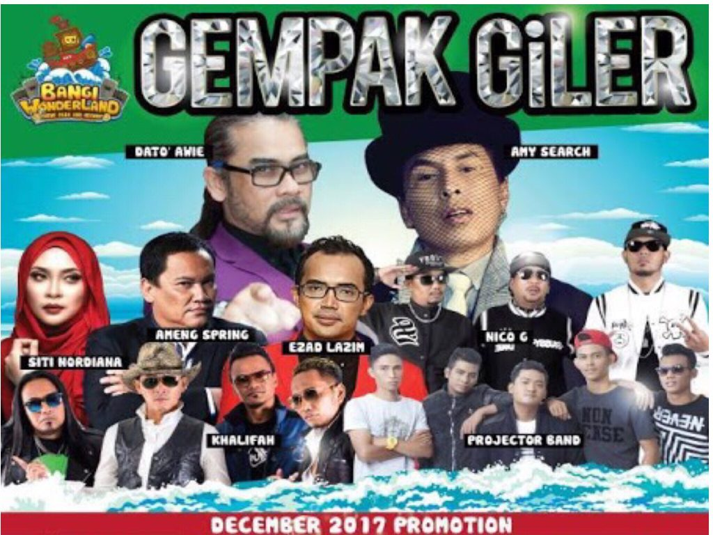 Gempak Giler Promotion for December