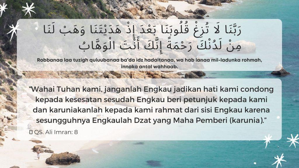 Doa Agar Terhindar dari kesesatan