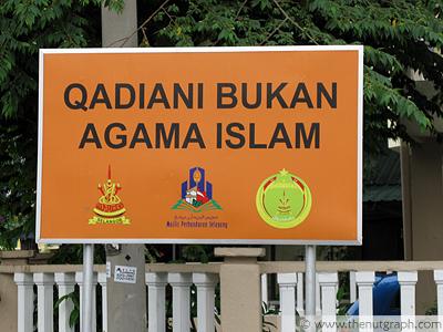 Ajaran Qadiani sesat